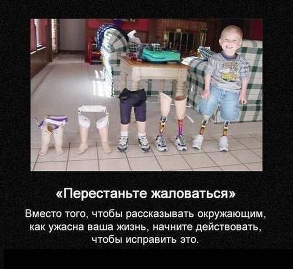 http://s3.uploads.ru/t/sL6DU.jpg