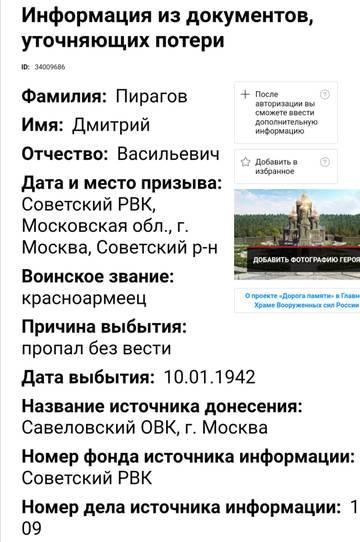 http://s3.uploads.ru/t/sLol8.jpg