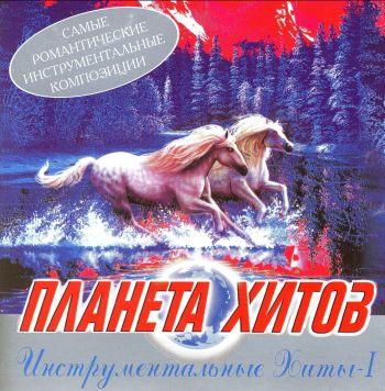 http://s3.uploads.ru/t/sOyCU.jpg
