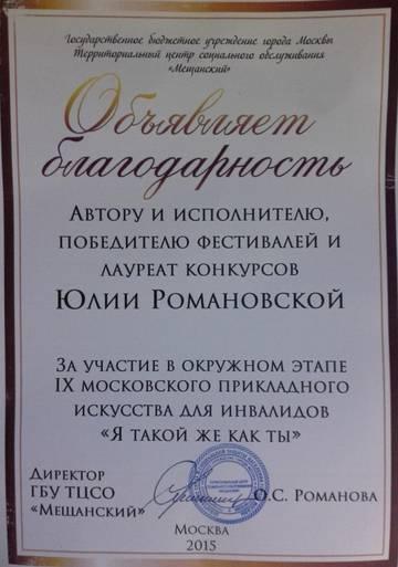 http://s3.uploads.ru/t/sPQtI.jpg