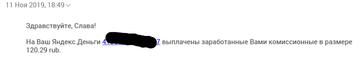 http://s3.uploads.ru/t/sQkhM.png
