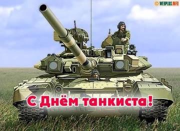 http://s3.uploads.ru/t/sR6FY.jpg