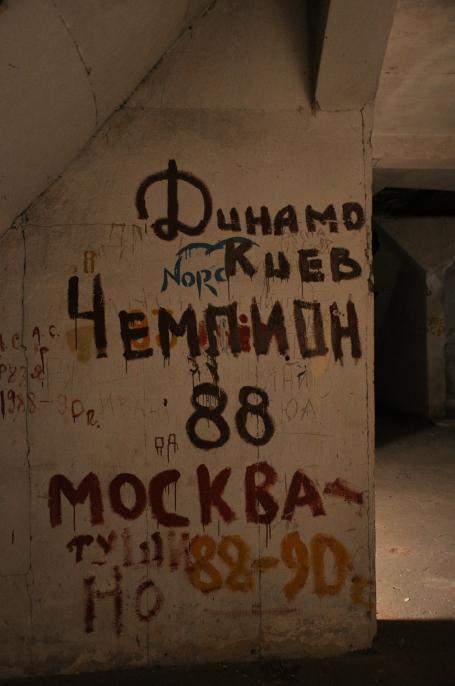 http://s3.uploads.ru/t/sRJbg.jpg
