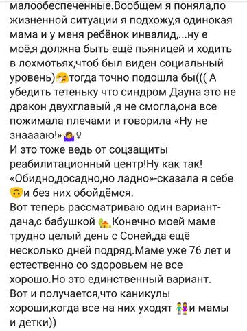 http://s3.uploads.ru/t/sRNVv.png