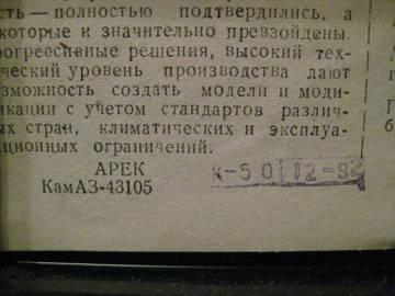 http://s3.uploads.ru/t/sTQ9j.jpg