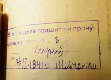 http://s3.uploads.ru/t/sZON3.jpg
