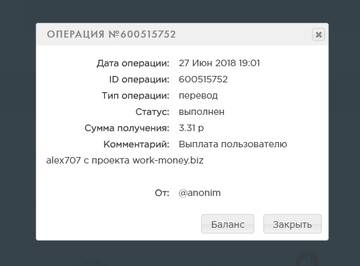 http://s3.uploads.ru/t/sedkT.jpg