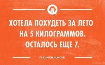 http://s3.uploads.ru/t/segjx.jpg