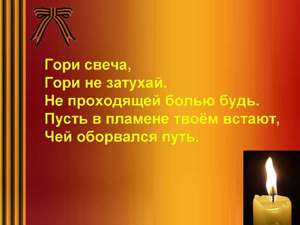 http://s3.uploads.ru/t/sfTg5.jpg