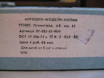 http://s3.uploads.ru/t/sgqh5.jpg