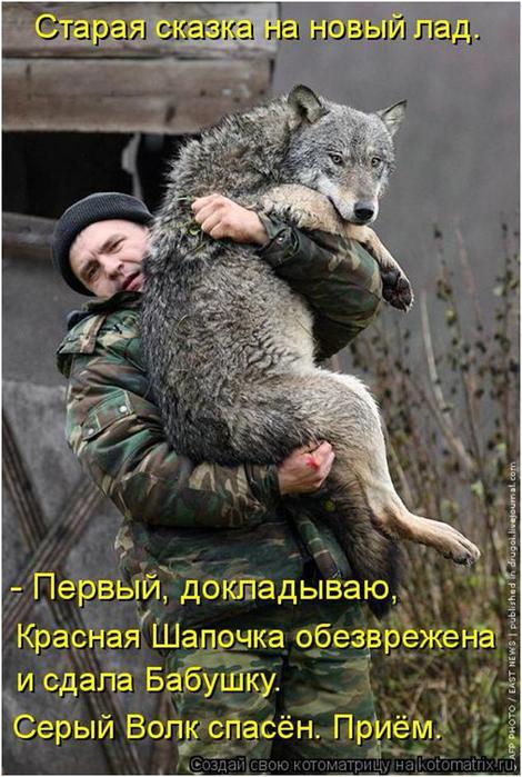 http://s3.uploads.ru/t/si283.jpg