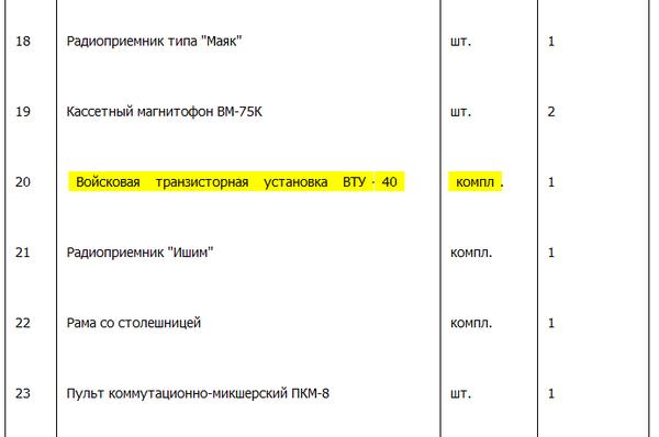 http://s3.uploads.ru/t/slWMc.png