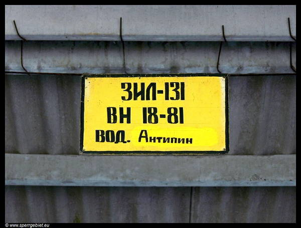 http://s3.uploads.ru/t/smNgh.jpg