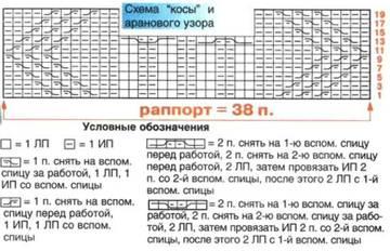 http://s3.uploads.ru/t/spSJE.jpg