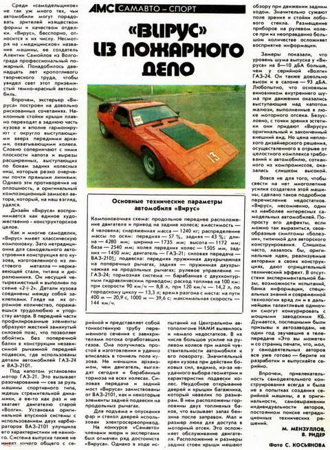 http://s3.uploads.ru/t/splGj.jpg