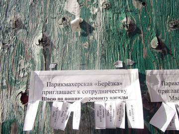 http://s3.uploads.ru/t/sq7vi.jpg