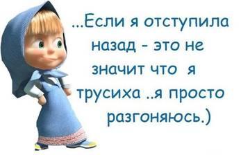 http://s3.uploads.ru/t/sr0vh.jpg