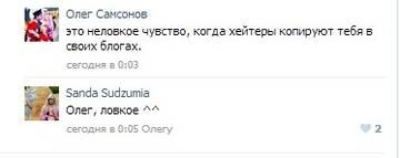 http://s3.uploads.ru/t/sr6qx.jpg