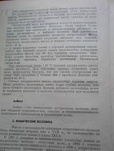 http://s3.uploads.ru/t/suIYv.jpg