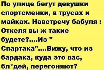 http://s3.uploads.ru/t/syoXQ.jpg