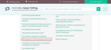 http://s3.uploads.ru/t/syuaU.png
