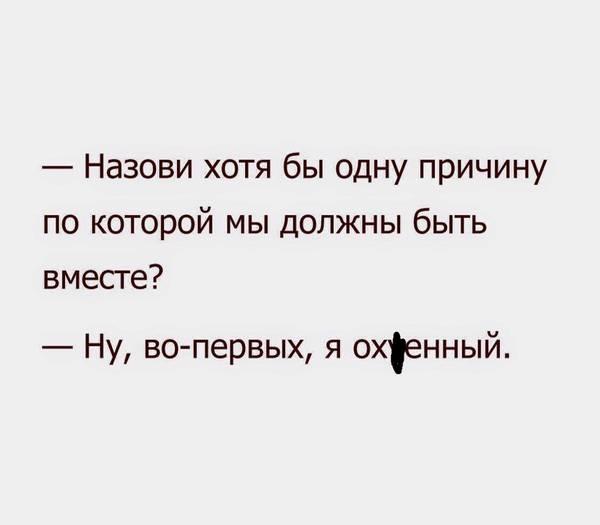 http://s3.uploads.ru/t/szH0B.jpg