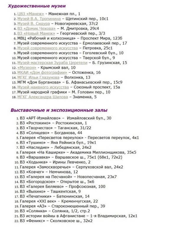 http://s3.uploads.ru/t/szokr.jpg