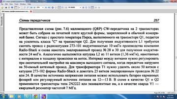 http://s3.uploads.ru/t/szpfn.jpg