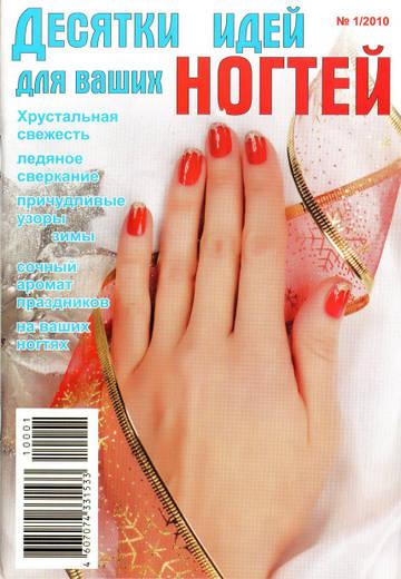 http://s3.uploads.ru/t/t2BAe.jpg