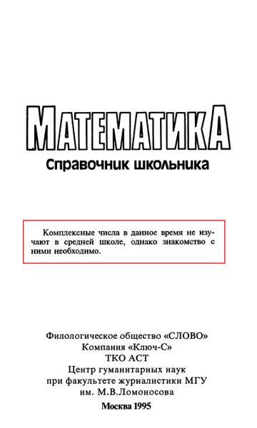 http://s3.uploads.ru/t/t3nXm.jpg