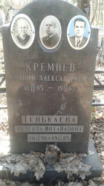 http://s3.uploads.ru/t/t4lOp.jpg