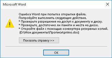 http://s3.uploads.ru/t/t7ZAh.png