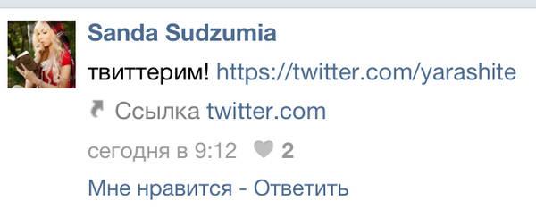 http://s3.uploads.ru/t/t8RNP.jpg