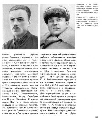 http://s3.uploads.ru/t/tB0wx.jpg