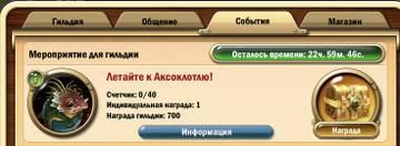 http://s3.uploads.ru/t/tDFdu.jpg