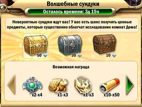 http://s3.uploads.ru/t/tDH1Q.jpg