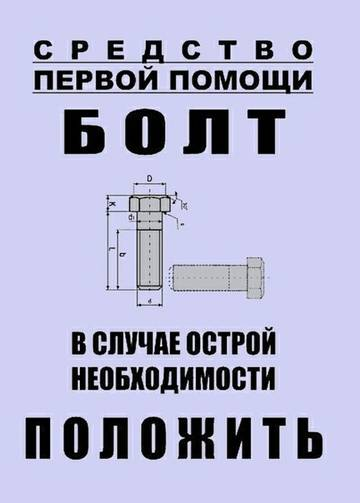 http://s3.uploads.ru/t/tFWC4.jpg