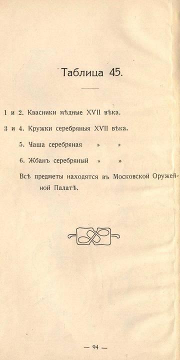 http://s3.uploads.ru/t/tGHMk.jpg