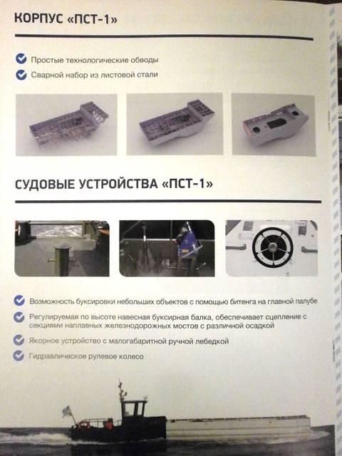 http://s3.uploads.ru/t/tHw7E.jpg