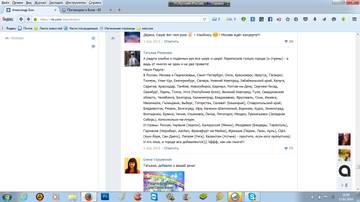 http://s3.uploads.ru/t/tHx1A.jpg