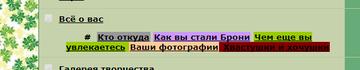 http://s3.uploads.ru/t/tIQVD.png
