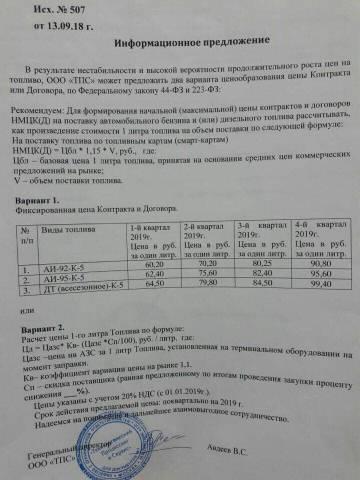 http://s3.uploads.ru/t/tKvmf.jpg