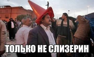 http://s3.uploads.ru/t/tLDqp.jpg