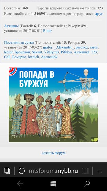 http://s3.uploads.ru/t/tLfIh.png