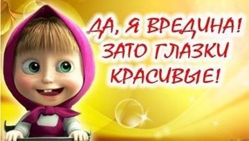 http://s3.uploads.ru/t/tNYPQ.jpg