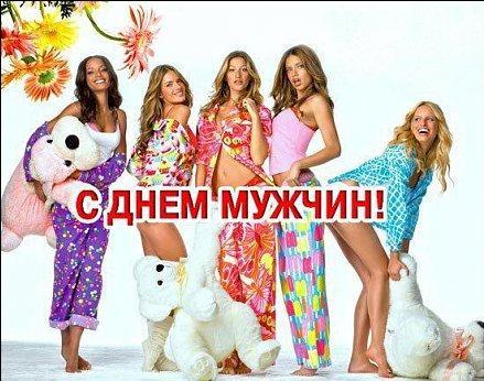 http://s3.uploads.ru/t/tNkBi.jpg