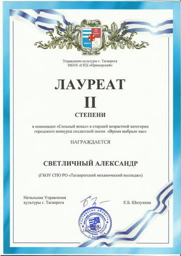 http://s3.uploads.ru/t/tNq79.jpg