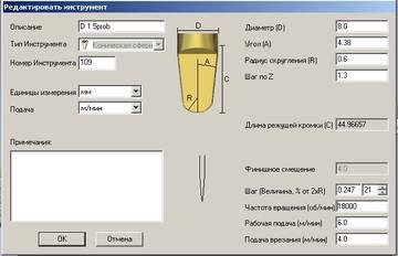 http://s3.uploads.ru/t/tP9Co.jpg