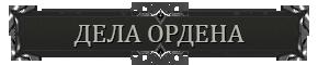 http://s3.uploads.ru/t/tRvH6.png