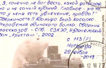 http://s3.uploads.ru/t/tSwor.jpg